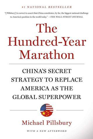 Hundred-Year Marathon Kindle E-Book (Mobi / PDF / epub version) 電子書