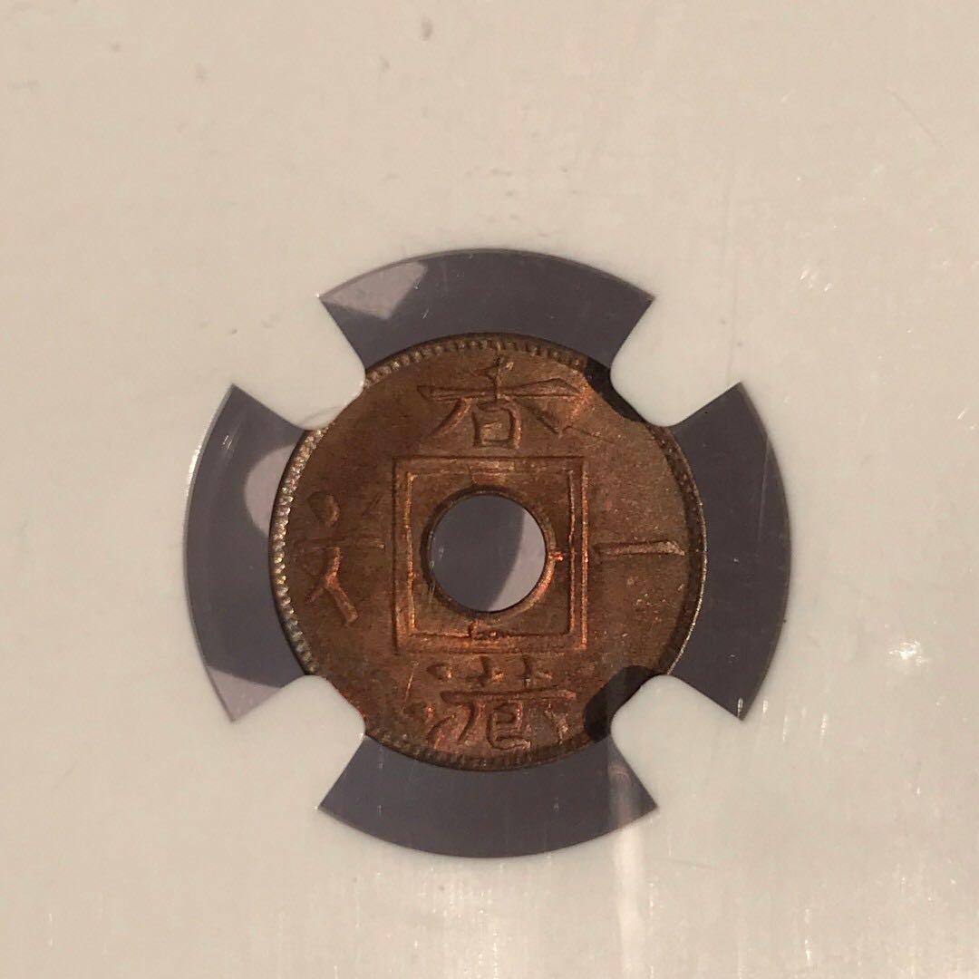 1863香港一文NGC MS64RB (背面為RD光澤)