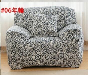 🚚 高彈力年輪花/星星萬能全包四季通用沙發套沙單套沙發罩柔軟舒適時尚小清新