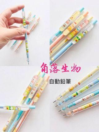 🚚 可愛角落生物自動鉛筆3支