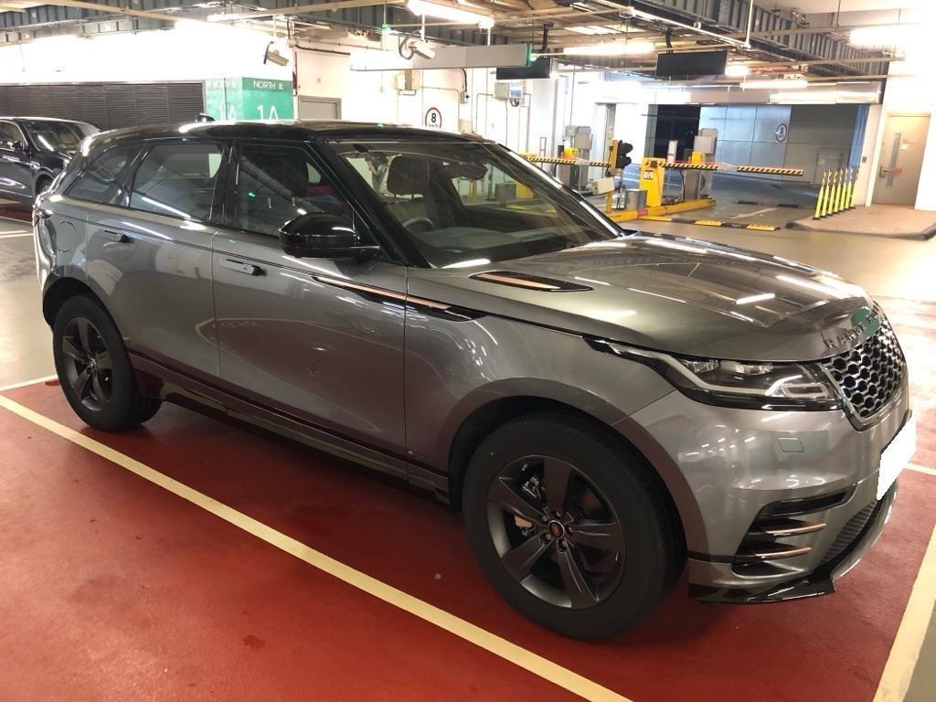 2017 Land Rover Range Rover Velar R-Dynamic S P250