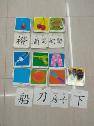 🚚 Chinese Picture Learning Card