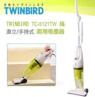 日本 TWINBIRD 手持直立兩用吸塵器