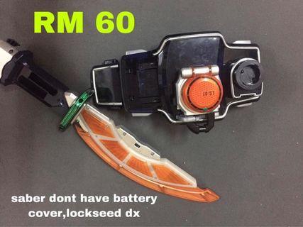 Kamen rider gaim driver loose set