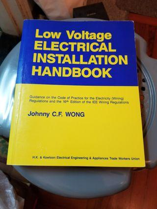 Low Voltage Electrical Installation Handbook IVE