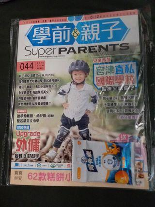 學前&親子 雜誌 Jan 2019