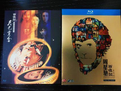 🎬【罕見鉅星版】 西遊記 Blu-ray 一套