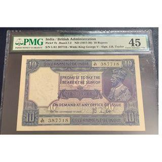 1917 British India 10 Rupees Banknote - PMG 45