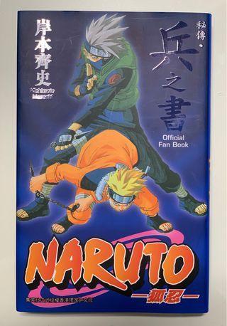 Naruto Official Fan Book