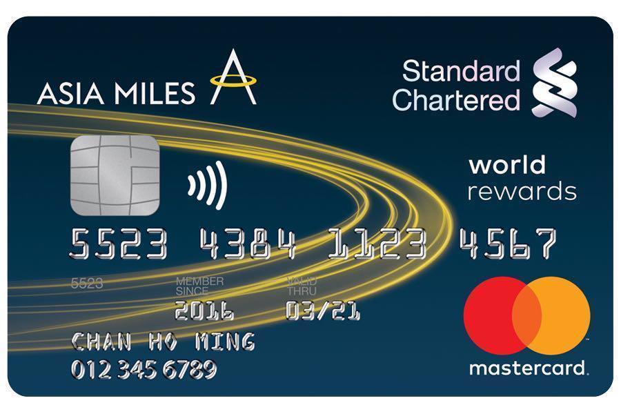 *年薪只需96k/月薪8k* 渣打亞洲萬里通信用卡 推薦 Standard Chartered Asia Miles Credit Card Refer
