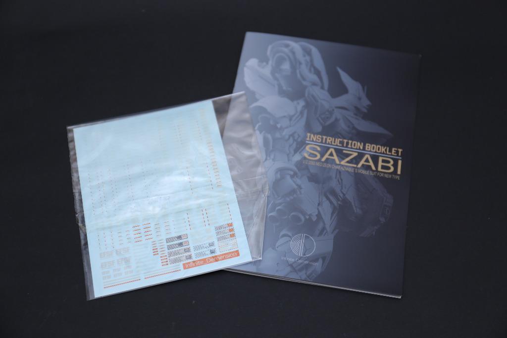 絕版 無限維度 原件 SAZABI 主體改件 連 背包擴展 SET GUNDAM