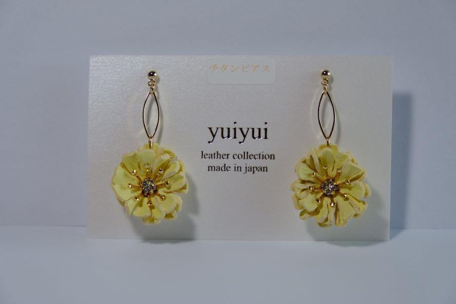 Handmade Japan Earrings 人手日本製耳環