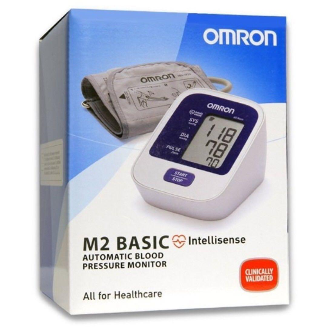[August Super Sales] Brand New & Authentic OMRON Healthcare M2 Basic Automatic Blood Pressure Monitor and 2 YRS WARRANTY & FREE SAME DAY DOORSTEP DELIVERY at S$58!