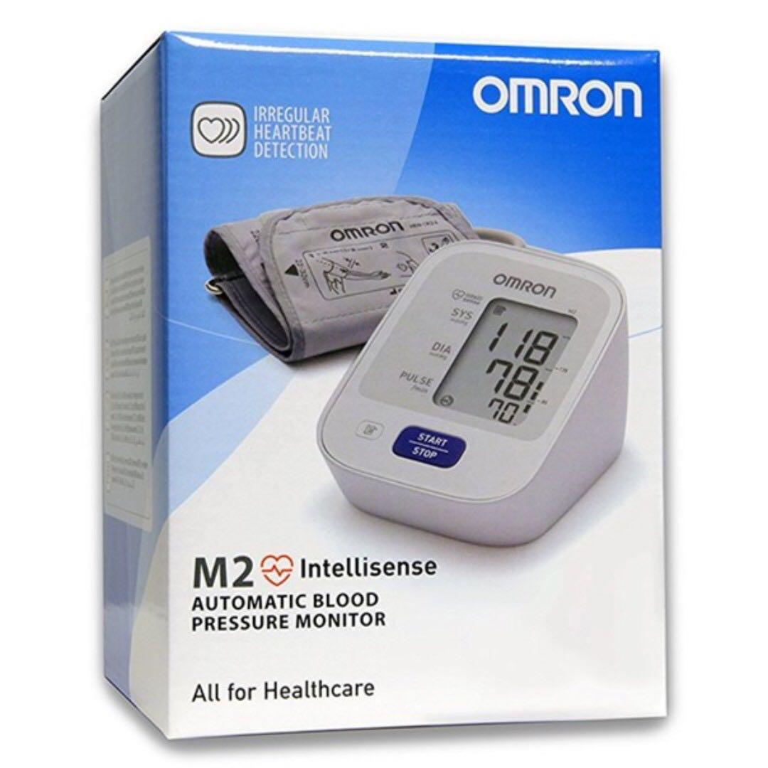 [August Super Sales] Brand New & Authentic OMRON Healthcare M2 Upper Arm Blood Pressure Monitor and 2 YRS WARRANTY & FREE SAME DAY DOORSTEP DELIVERY at S$63!