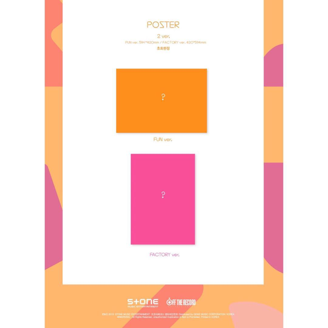 [PREORDER] FROMIS_9 1st Single Album - FUN FACTORY Release Date: 5th June
