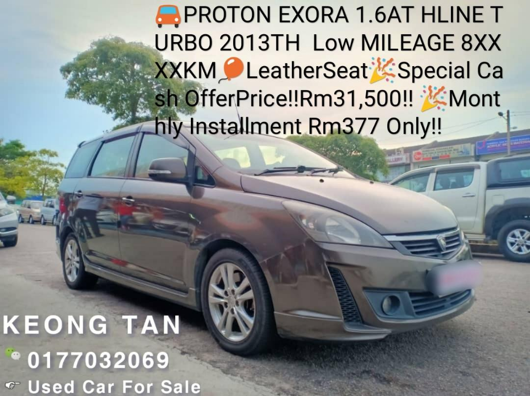 PROTON EXORA 1.6AT HLINE TURBO 2013TH  Low MILEAGE 8XXXXKM🎈LeatherSeat🎉Special Cash OfferPrice!!Rm31,500!! 🎉Monthly Installment Rm377 Only!!