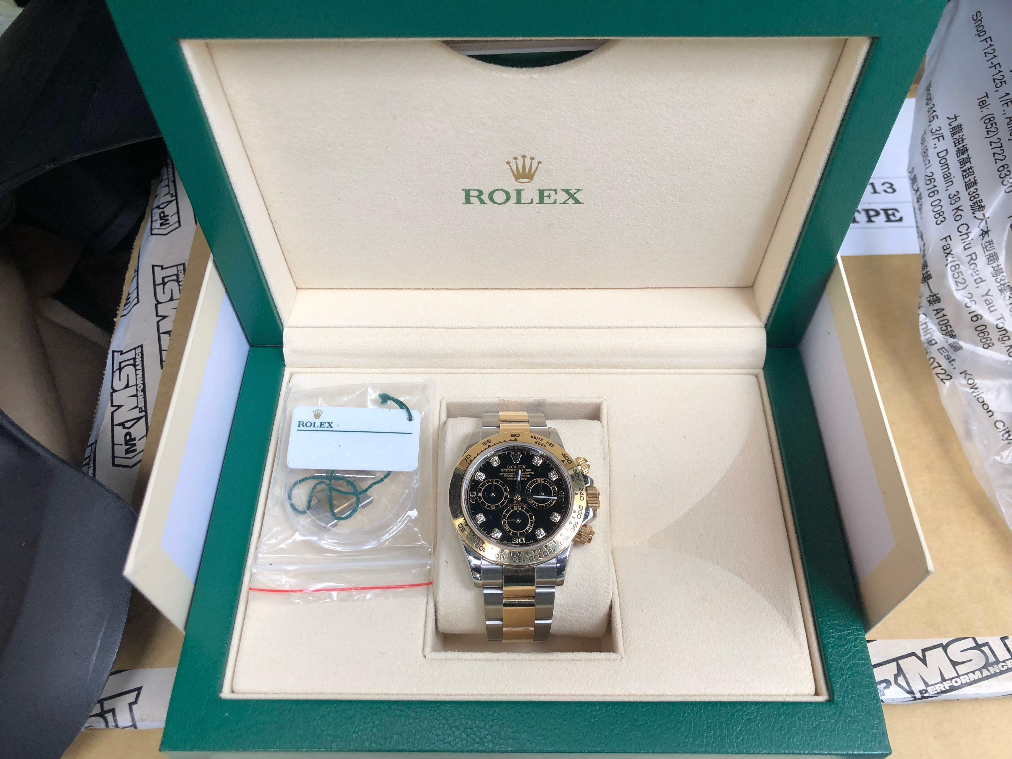 Rolex Daytona 116503G