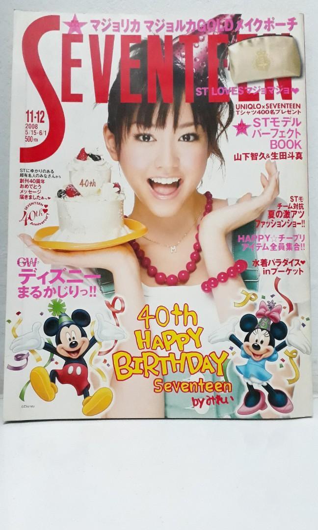 Seventeen Japan Magazine #mauthr