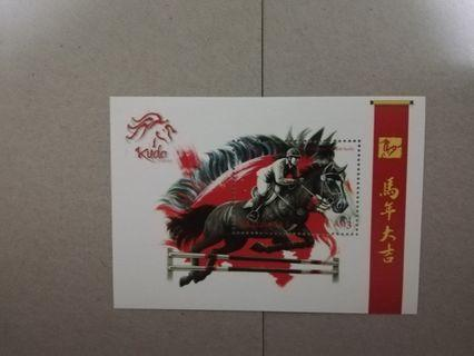 Malaysia stamp year of the Horse