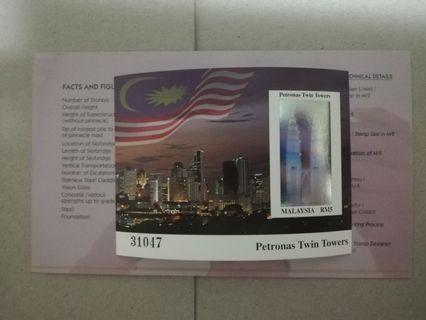 Malaysia Twin Tower imperforated stamp