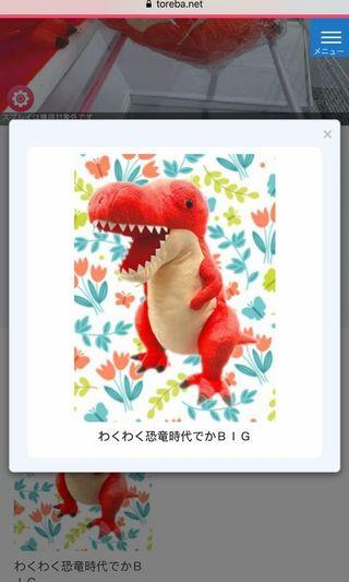 現貨:50cm高可愛恐龍