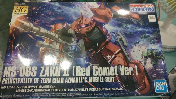 Gundam Zaku Ⅱ [ Red Comet Ver ]