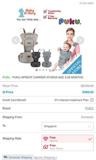 🚚 Puke hipseat carrier Athena age