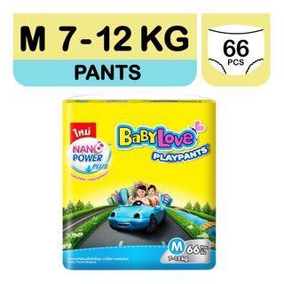 Babylove Playpants Baby Diapers - M (7 - 12kg)