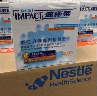 IMPACT 癌症營養奶粉