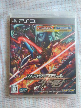PS3 Game Capcom ストライダー飛竜 出擊飛龍