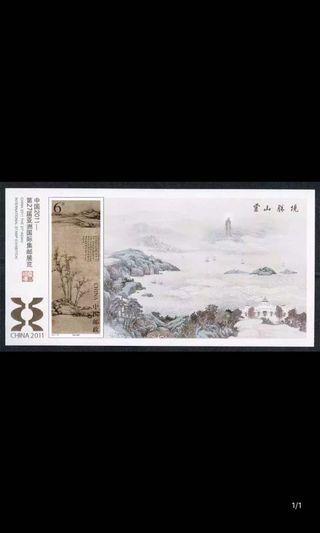 2011-29 中國第27屈亞洲國際集郵展覧冇齒小型張
