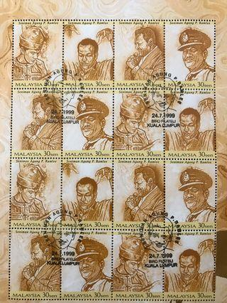 P.Ramlee Stamps 1999 by POS Malaysia