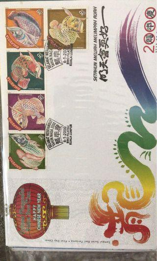 Year 2000 First Day Covers - RM0.30 x 10 stamps