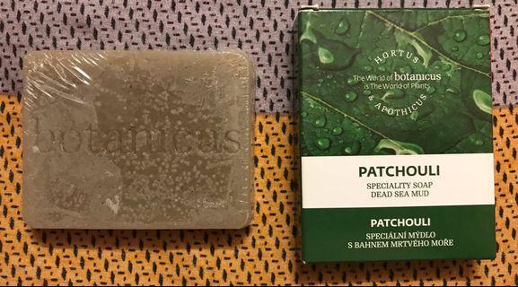 [價錢可議] Botanicus 菠丹妮 死海泥手工皂 Patchouli Speciality Soap Dead Sea Mud