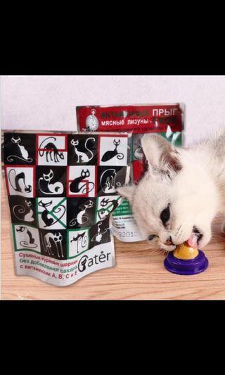 貓糖 固體營養膏 大力丸 化毛膏