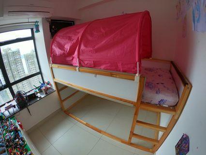 Ikea Kura Bed