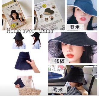 日本直送防UV漁夫帽  UV hat