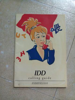 香港電訊 IDD calling guide 直通國際電話指南