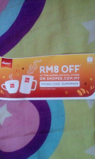 Super Coffee Voucher