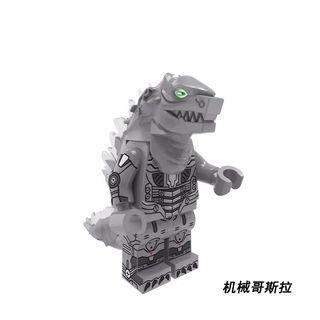 Mecha Godzilla Custom Bricks Not Lego Kaiju Movie