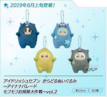 🚚 (Closed) Idolish7 Monster Parade Plush