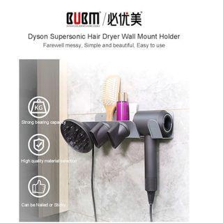 [Promotion]Dyson Hair Dryer Rack [BUBM]