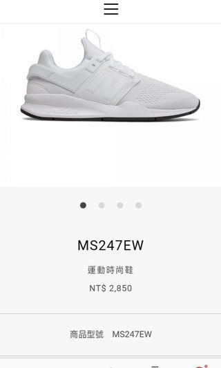 🚚 全新 NB 復古網套白鞋 24.5 cm(含運)