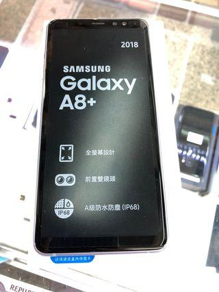 Samsung A8+ 灰紫色