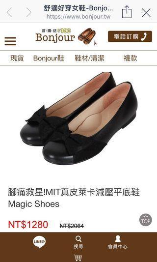 🚚 Bonjour 黑色蝴蝶結 真皮減壓平底鞋