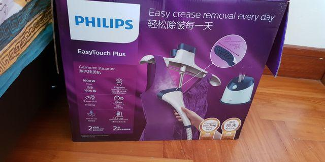 Philips Garment Steamer