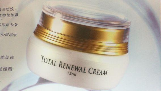 🚚 Aquasense total renewal cream