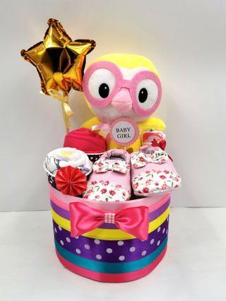 🚚 Diaper Cake YELLOW Penguin Baby Girl Hamper