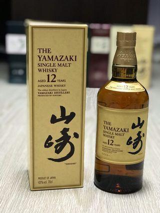 🚚 Japanese Whisky - Yamazaki 12
