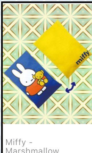 Miffy米菲兔交叉兔軟棉棉枕頭抱枕咕𠱸日本景品